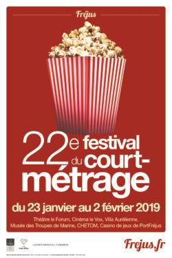 image-22eme-festival-du-court-metrage