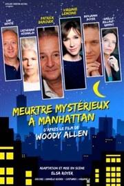 """Les Nuits Auréliennes """"Meurtre mystérieux à Manhattan"""""""