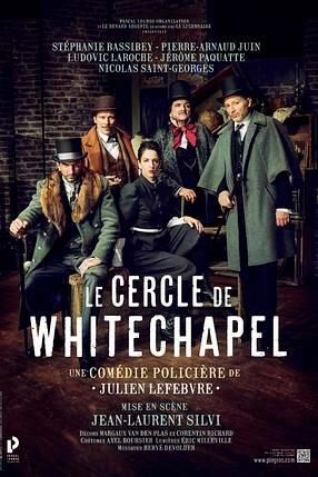 """Nuit Aurélienne """"Le cercle de Whitechapel"""""""